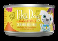 Tiki Dog Chicken Huli Huli