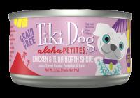 Tiki Dog Chicken & Tuna North Shore